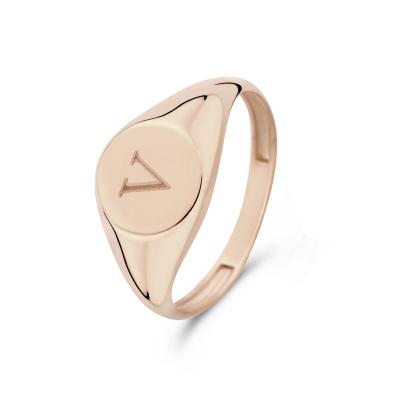 Isabel Bernard La Concorde Lauren 14 Karaat Rosé Gouden Initial Ring IB330036V (Letter: V)